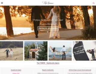 topgamos.com screenshot