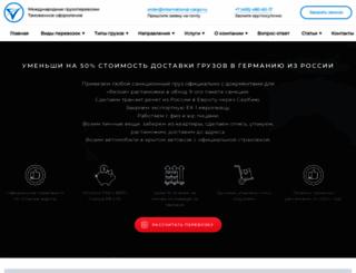 topgearclub.ru screenshot