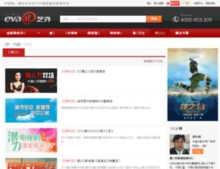 topic.evaad.com screenshot