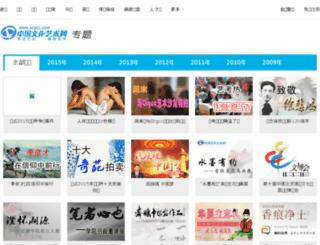 topic.orgcc.com screenshot