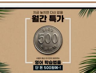 topickorea.co.kr screenshot