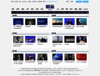 topics.caixin.com screenshot