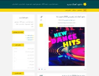 toplink.blog.ir screenshot