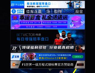 toplumgelistirme.com screenshot