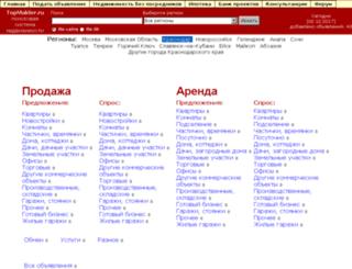 topmakler.ru screenshot