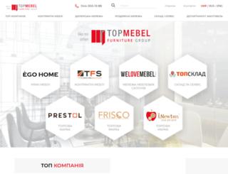 topmebel.com.ua screenshot