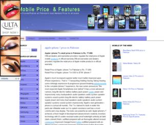 topmobileprize.blogspot.com screenshot