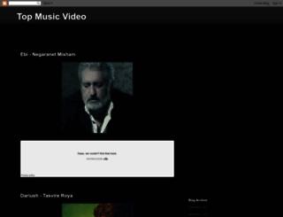 topmusicema.blogspot.in screenshot