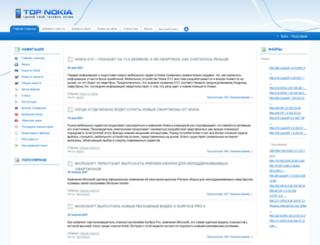 topnokia.ru screenshot
