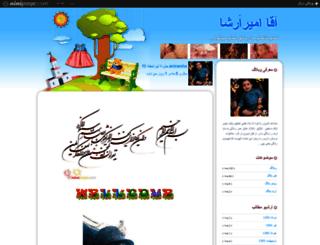 topoli.ninipage.com screenshot