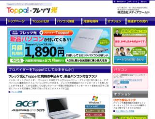 toppa-pc.com screenshot