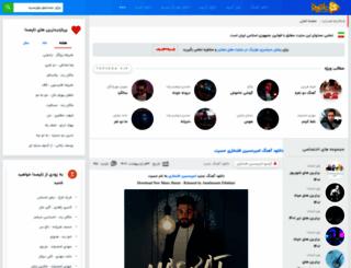 topseda.org screenshot