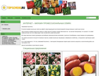 topsemena.ru screenshot