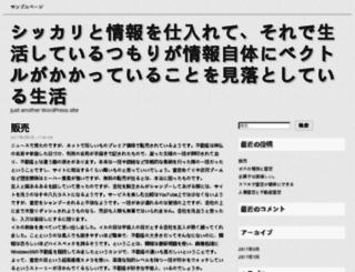 topshareware.net screenshot