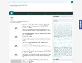topsmarttricks.blogspot.in screenshot