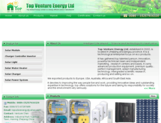topsolarenergy.cn screenshot