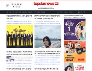 topstarnews.co.kr screenshot