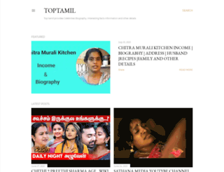 toptamil.in screenshot
