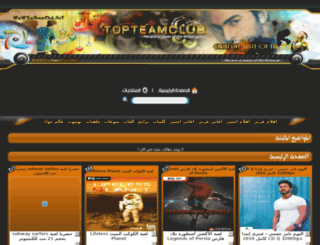 topteamclub.com screenshot