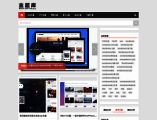 toptheme.org screenshot