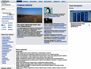 toptj.com screenshot