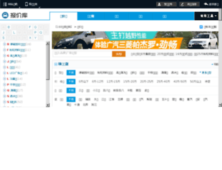 toptoop.com screenshot