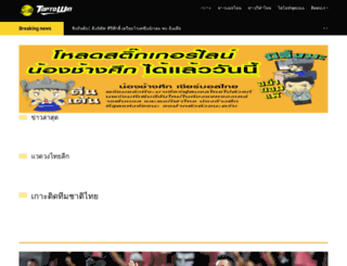 toptowin.net screenshot
