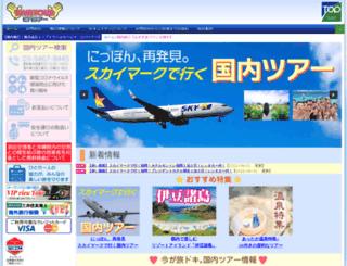 toptravel.jp screenshot