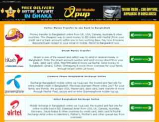 topupbdmobile.com screenshot