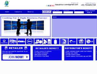 topuptour.com screenshot