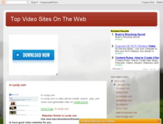 topvideositesontheweb.com screenshot