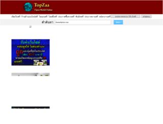 topzaa.com screenshot