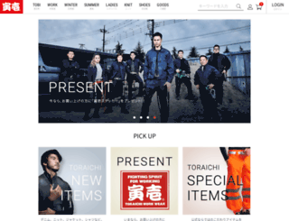 toraichi-shop.com screenshot