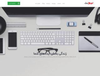toranjnet.com screenshot
