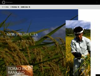 torao.jp screenshot