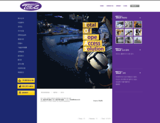 toras.co.kr screenshot