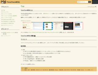 toratora.wiki screenshot
