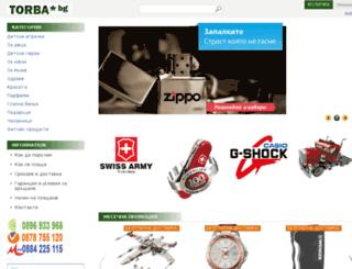 torba.bg screenshot