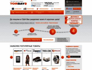 torbay.ru screenshot