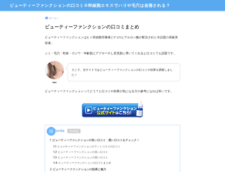 torbrowserdownload.com screenshot
