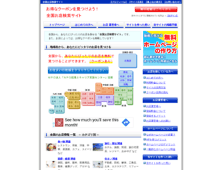 toremise.com screenshot