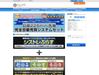 torepura.com screenshot