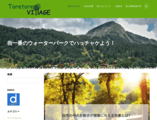 toretore-village.com screenshot
