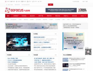 torex.eefocus.com screenshot