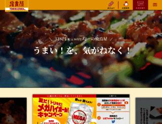 torikizoku.co.jp screenshot
