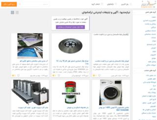 torkamanchay.niazerooz.com screenshot