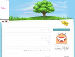 torkedana.mihanblog.com screenshot