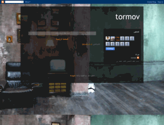 tormov.blogspot.com screenshot