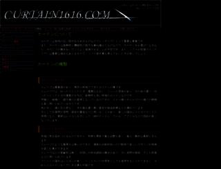 tornistry.net screenshot