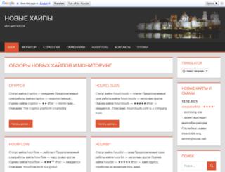 torrek.info screenshot